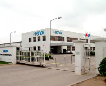 Văn phòng & xưởng Hoya Lens – VSIP 2, Bình Dương